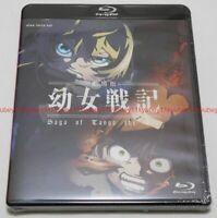 New The Saga of Tanya the Evil the Movie Blu-ray Japan ZMXZ-13382 4935228184088