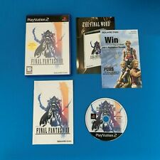 Final Fantasy 12 (XII) playstation 2 Fully Complete / Fantastic Condition UK PAL