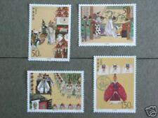 China 1998-18 Romance of Three Kingdoms stamps 5 story