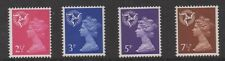 1971. Isle of Man Decimal Machin set x 4. Fine unmounted mint.