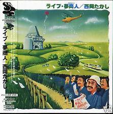 Takashi Nishioka - Live Yumeshonin - Japan CD NEW J-POP