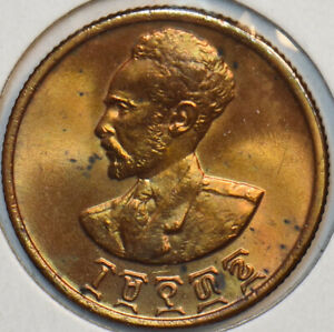 Ethiopia 1943 ~44 10 Cents Lion animal 297468 combine shipping