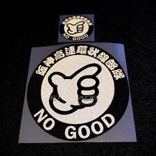 A Set of Kanjo Osaka No Good Racing Loop Team Finger 3M Reflective Vinyl Sticker