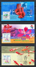 HONG KONG 053 MNH 2001 SHEET DEVINITIVE FISH FLOWER BOXING GLOVES No 2, 4, 5