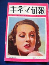 Danielle Darrieux cover Japan VINTAGE magazine June Haver IT'S A WONDERFUL LIFE