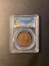 Cambodia Norodom I proof copper 10 centimes 1860 PCGS PR63RB