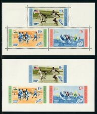 Dominican Republic note after Scott #CB13-CB15 MNH S/S SCHG 1960 Rome CV$25+