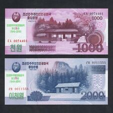 SET 2008 (2018) KOREA 1,000 1000 2,000 2000 WON P-NEW UNC > 70TH ANNIV COMM