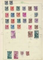 italy 1953 stamps   ref 10726