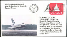 USA 20c FDC FIRST DAY COVER SPACE SHUTTLE FLIGHT 41-G JUST TOUCHING DOWN - 1984