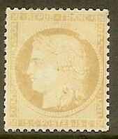 """FRANCE STAMP TIMBRE N° 59 """" CERES 15c BISTRE 1871 """" NEUF xx TB"""