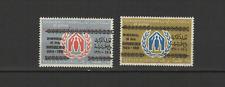 Jordanie 2 timbres non oblitérés 1961 mémoire de Dag Hammarskjöld / T2808