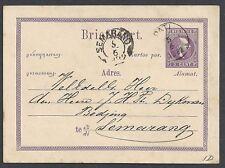 Netherland Indies 1882 Pc Pati to Semarang