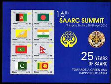 Bhutan, Saarc Summit, Flags, India, Pakistan, Maldives, Afghanistan, Nepal, MNH