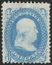 US Sc# 63 *UNUSED NG LH* { 1c FRANKLIN } BEAUTY ISSUE OF 1861 SERIES CV$ 125.00