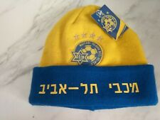 Knit Stocking Cap New Blue And Yellow