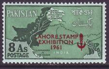 Pakistan 1961 SC 122 MH Lahore Stamp Exhibition