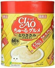 CIAO Churu Cat Treats Lick Snacks pet gourmet chicken 14g 60 pieces