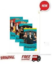 TO PEPROMENO - KADERIMIN - COMPLETE TURKISH GREEK TV SERIES -59 DVD