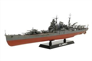 Tamiya 1/350 Ship Series No.27 WWII Japan Heavy Cruiser Chikuma Model Kit 78027
