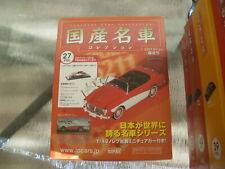 Norev 1/43 Nissan Sports S211 1959 model NEW