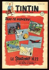 Journal de TINTIN belge  1948   n°20   Couverture de HERGE