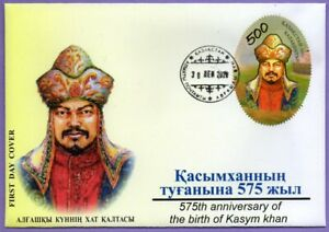 Kazakhstan 2020. FDC. 575th anniversary of the birth of Kasym khan.