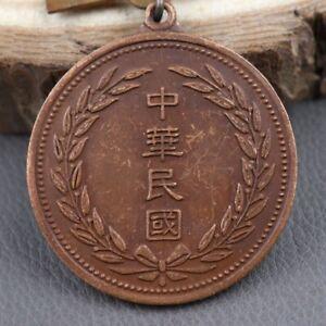 Republic of China Medal Badge Brooch Pin