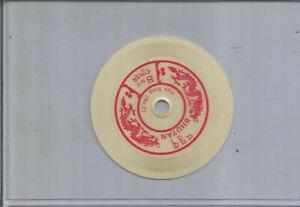 BHUTAN RECORD STAMP, MNH