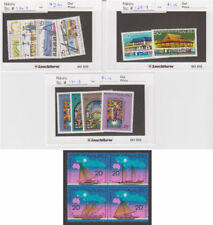 Nauru - 1975 Commemorative Sets. Sc. #120//33, SG #129//142. Mint NH