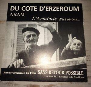 ARMÉNIE.45 TOURS ARAM & TIGRANE MANSOURIAN.
