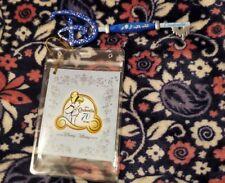 Disney Store Uk Exclusive Cinderella 70th Anniversary Key