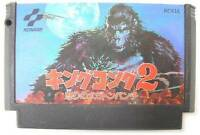 """ KING KONG 2 II "" LIVES KONAMI FAMICOM NES FC JAPAN"