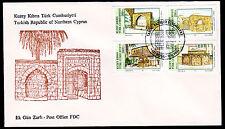 Türkisch-Zypern 305-08 FDC, Historische Brunnen