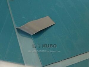Memory MOS North Bridge thermal silicone pad silicone pad 83 * 12 * 0.7mm 5pcs
