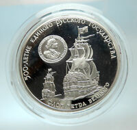 1990 RUSSIA 500 Years Statehood Peter I Ships Genuine Silver Proof 3 Coin i76606