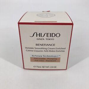 Shiseido Benefiance Wrinkle Smoothing Cream Enriched 2.6oz/75ml NEW Free US Ship