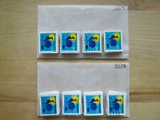 Full Set # 3257 - 3258 Weather Vane Issues x 100 Used US Stamps of Each Lot
