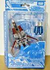 Takara Tomy Transformer Robot Classic Special Limited Edition Ghost StarScream