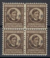 Philippines 1946 Sc# O44 Official Hose Rizal block 4 MNH