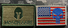 """New listing Velcro® Brand Molon Labe & Punisher U.S Flag Patches 3x2"""" (1 Each) New"""