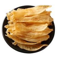 100% Natural 蝴蝶膠 白花膠 魚肚 Dried Butterfly Fish Maw / HuDieJiao, HuaJiao, YuDu