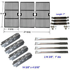 Charbroil 463420507,463420509 Burner,Carryover Tubes,SS Heat Plates,Grill Grates