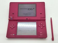 Nintendo DS Lite Coral Light  Japan kawaii pink color Body En Shop Japan