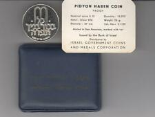 1970 ISRAEL PIDYON HABEN COIN 37mm 26g 90% SILVER PROOF + COA + CASE