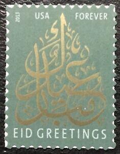 2013 Scott #4800 - Forever - EID GREETINGS CELEBRATION - Single Mint NH