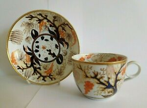 ANTIQUE NEWHALL PORCELAIN CUP AND SAUCER IN THE FRUITING VINE PATTERN