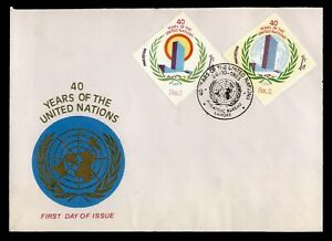DR WHO 1985 PAKISTAN FDC 40 YEARS OF THE UN UNITED NATIONS  C239947