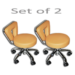 Nail Technician Stool Spa Pedicure Chair Stool Adjustable /Set of 2 - Cappuccino