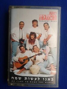ISRAEL - PASSAGOT BAND - WE CAME TO MAKE YOU HAPPY
